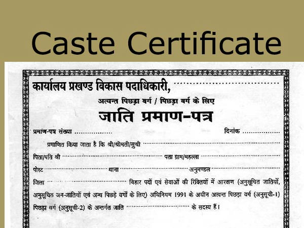 how to apply for caste certificate online offline validity