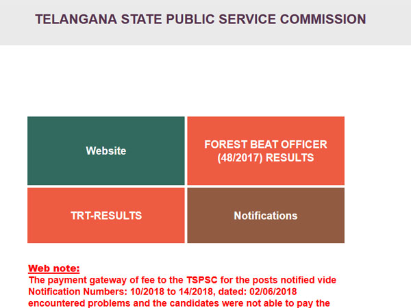 TSPSC Forest Beat officer result 2017 declared, how to check