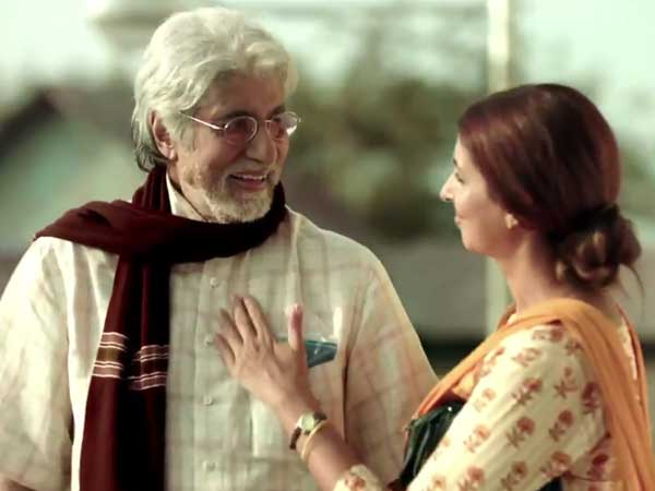 Ad starting Amitabh Bachchan with daughter withdrawn following attack from bank union