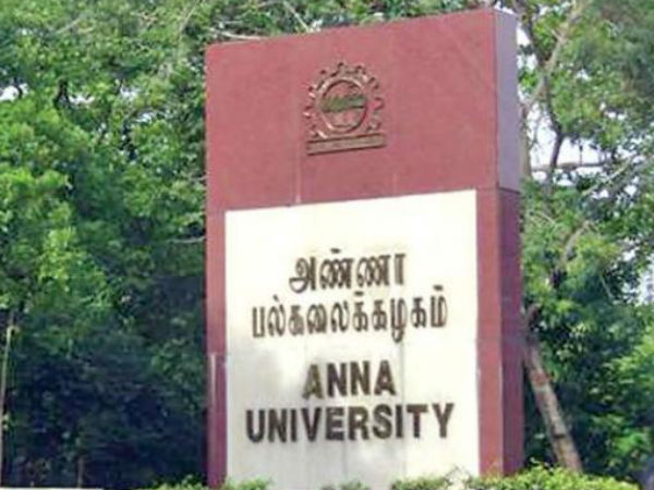 Anna University buries rumour over institution remaining shut over Karunanidhi's health conditions