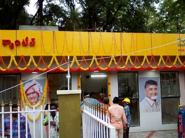 AP: Chandrababu Naidu inaugurates Anna Canteen; lunch, dinner to be served for Rs 15