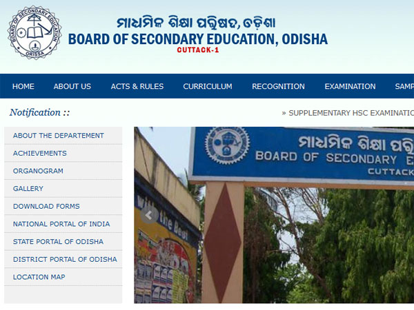 BSE Odisha HSC Supplementary result 2018 declare, how to check