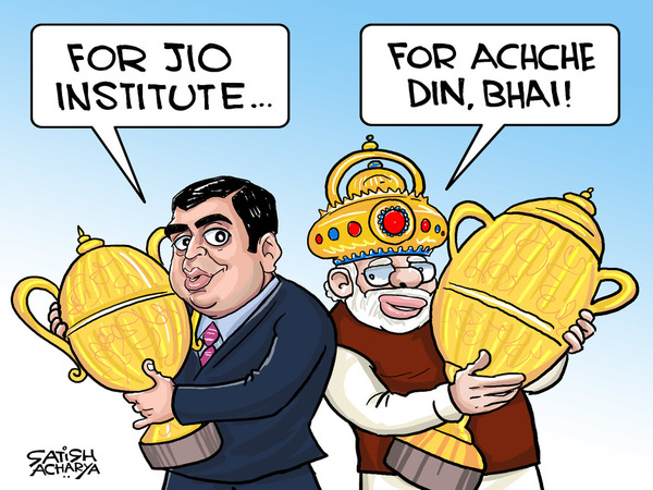 Achche din for Modi and Ambani