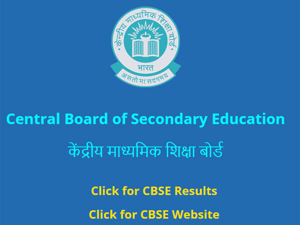 CBSE Class 10 result 2019: Time and Date