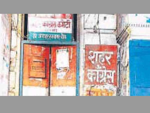 Congress set to lose Allahabad office for not paying Rs 35 a month rent