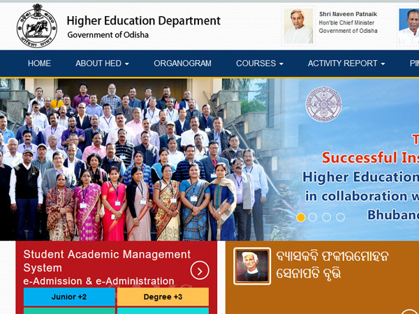How to check Odisha Degree or +3 admission second merit