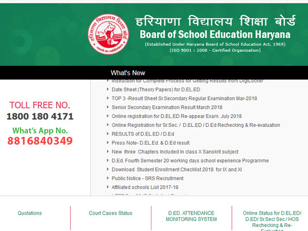 HBSE 10, 12th compartment results 2018 declared, how to check
