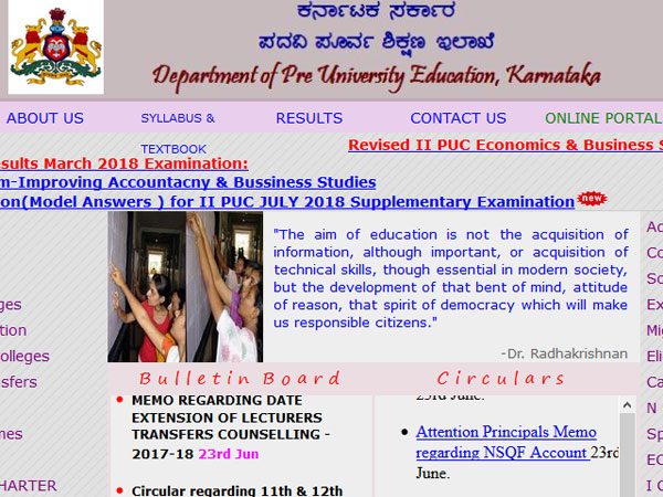 Karnataka PUC Supplementary result 2018 date, here is when it will be declared