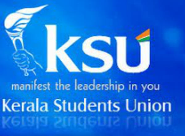 Kerala: KSU calls for education bandh today