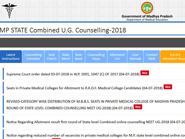 MP NEET Counselling 2018: First allotment result postponed by DME, Bhopal