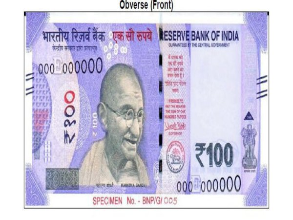 New Rs 100 note (Front)