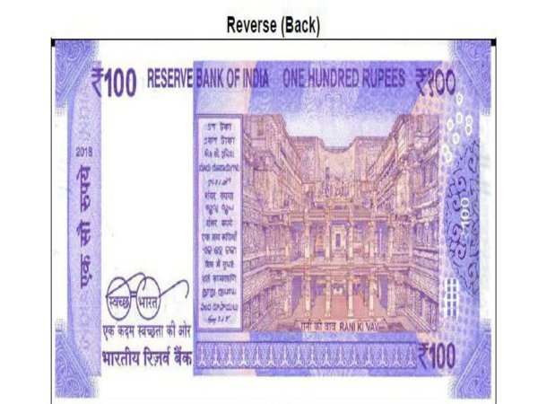 New Rs 100 note (Back)