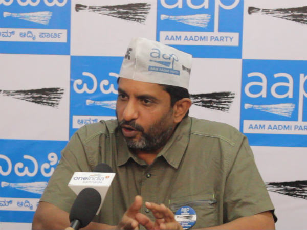 File photo Aam Aadmi Party (AAP) leader Prithvi Reddy