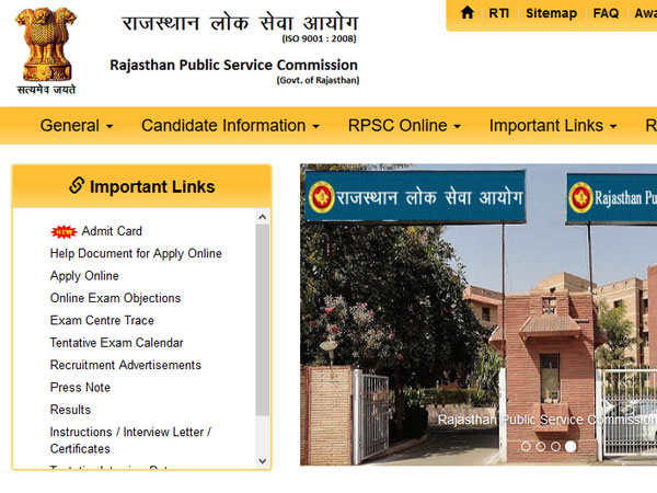 RPSC RAS Prelims 2018 Result likely to be declared this week