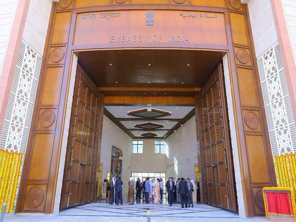 Inauguration of the Embassy of India Complex in Bahrain