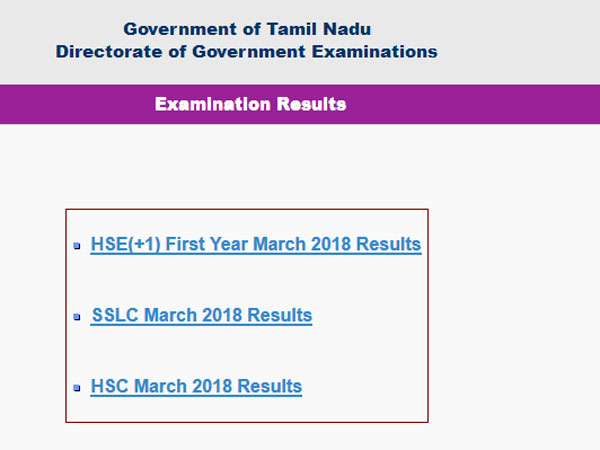TN Board HSC 12th supplementary result 2018 to be declared on this date