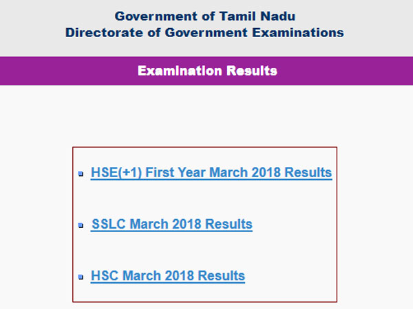 TN SSLC Supplementary Result 2018 date: Check updates