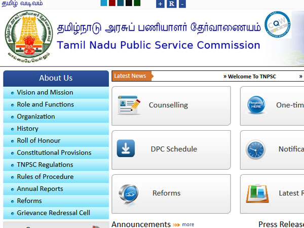 TNPSC Combined Engineering Services Exam 2018 results to be declared, stay tuned
