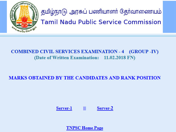 TNPSC Group 4 exam results 2018 declared, here is how to check