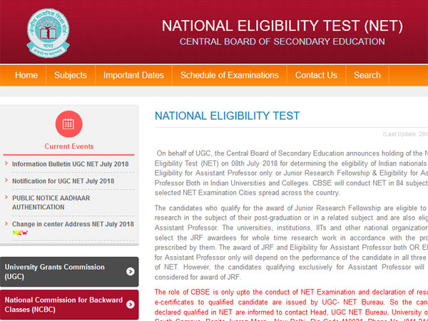 UGC NET 2018 result date, likely on July 31, check details