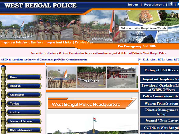West Bengal Police, SI, LSI admit card on www.policeweb.gov.in