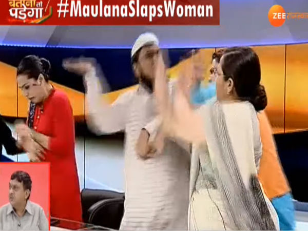 Muslim cleric arrested for slapping woman lawyer during live television debate