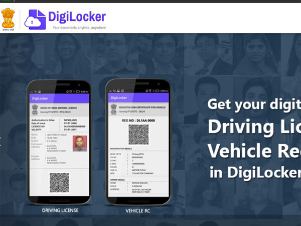What is DigiLocker, the storage of soft copies of key official documents?