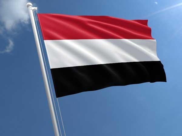 [Yemen rebel missile intercepted by Saudi Arabia]