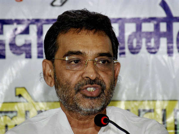 File photo of Union minister Upendra Kushwaha
