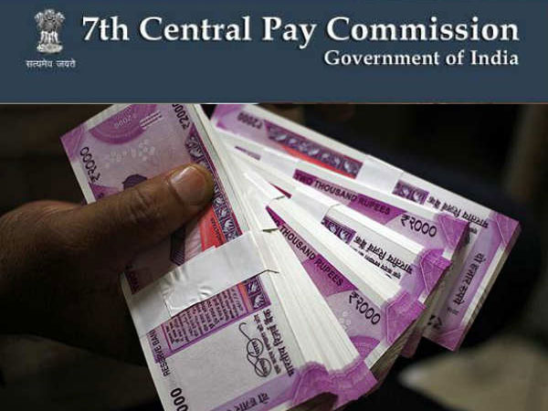 7th pay commission pay matrix
