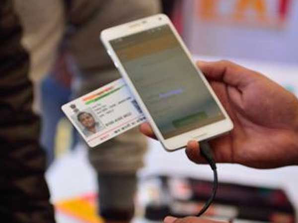 UIDAI emphasized that number in contact list cannot steal data from mobile phone