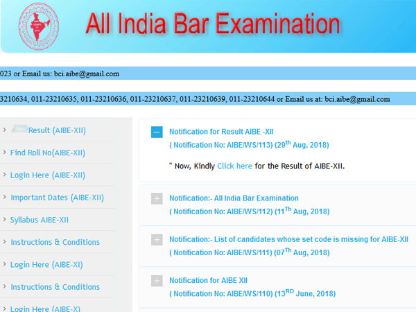 How to download AIBE XII result 2018