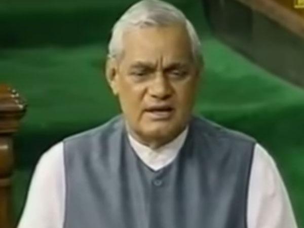 Bharat Ratna Atal Bihari Vajpayee's best speeches