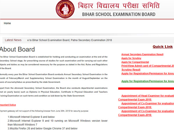 Bihar Board 10th compartmental result 2018 date: Here is when it is