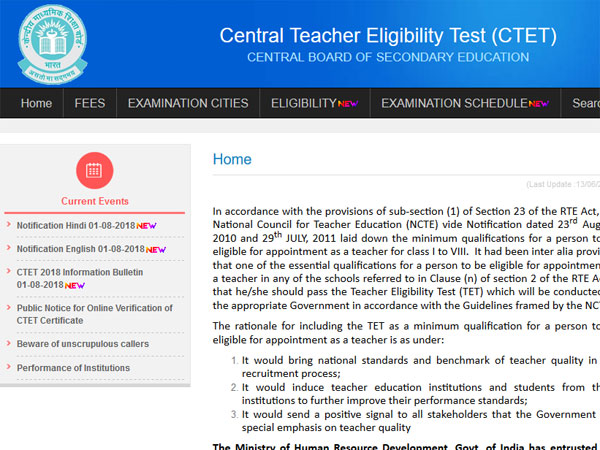CBSE CTET registration begins; know exam details