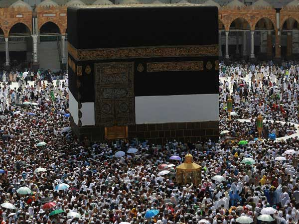 2 million plus people begin Hajj pilgrimage