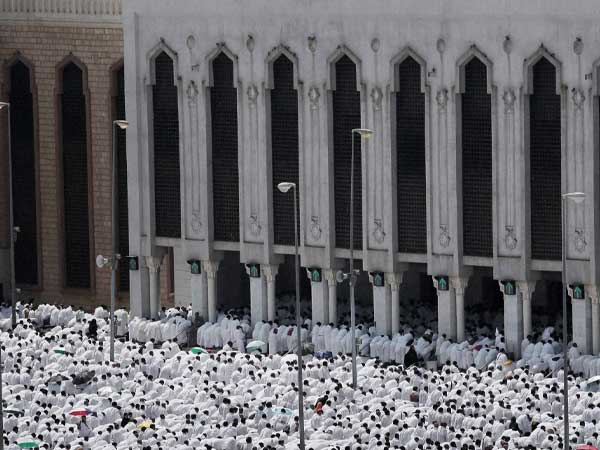 When is Hajj?