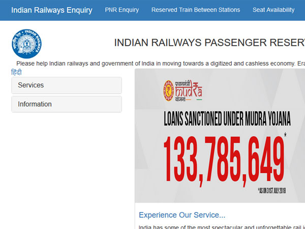 RRB ALP, technician admit cards 2018 now available on indianrail.gov.in