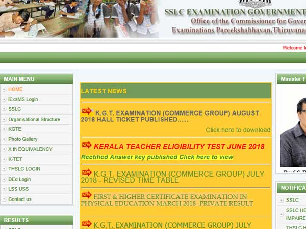 KTET 2018 rectified answer keys released, results soon
