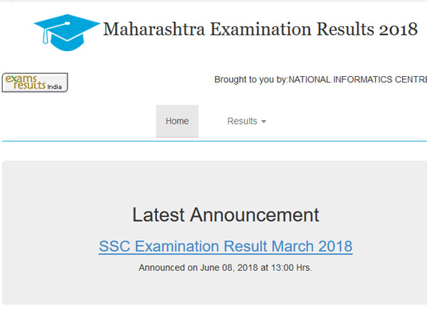 HSC (Class 12) Supplementary (Repeaters)July 2018 Exam results date and time
