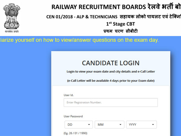 RRB Recruitment 2018 date: Wait is over, all you should know