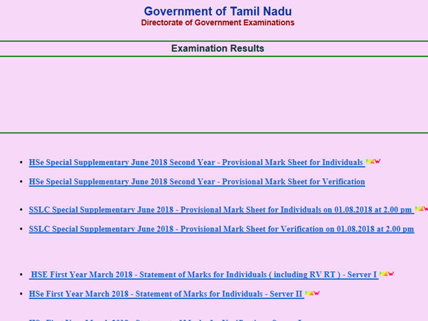 TN SSLC Supplementary Results 2018 declared, how to check at dge.tn.nic.in