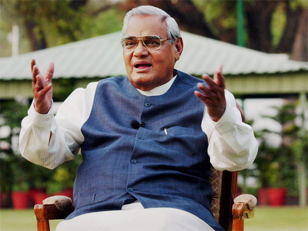 A journey former PM Vajpayee that began from 110 South Avenue to...