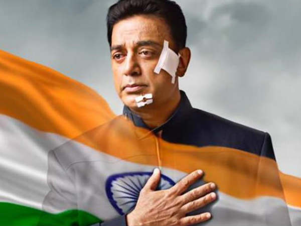 Plea to stop release of Vishwaroopam 2: Kamal Haasan to reply by Monday