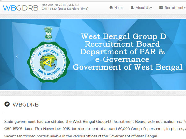 West Bengal Group D Recruitment results 2017 declared, how to check