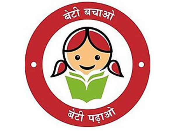 Beware of this fake website with a Beti Bachao Beti Padao logo