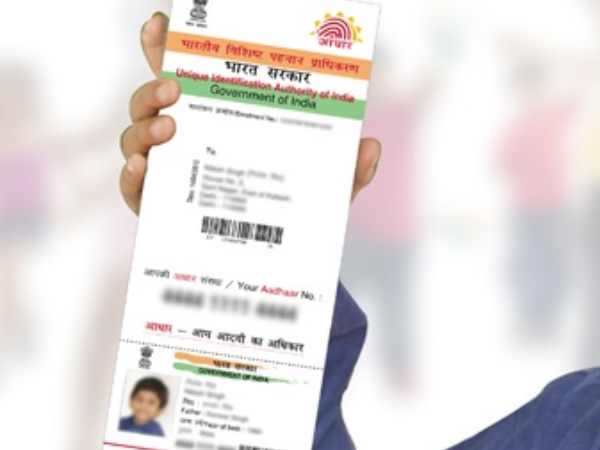 Aadhaar verdict: A timeline of events leading up to SC ruling today