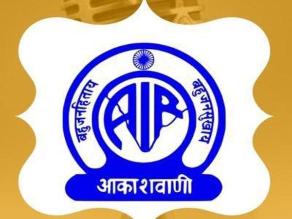 AIR Darbhanga's social media push takes radio programmes beyond Bihar