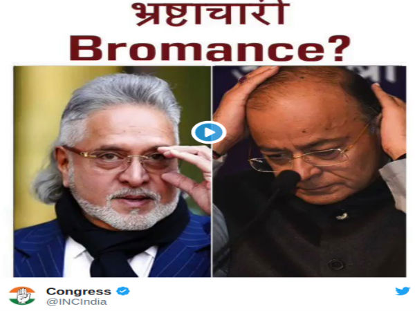 Cong releases video title Bhrashtachari Bromance, questioning Jaitley-Mallya friendship