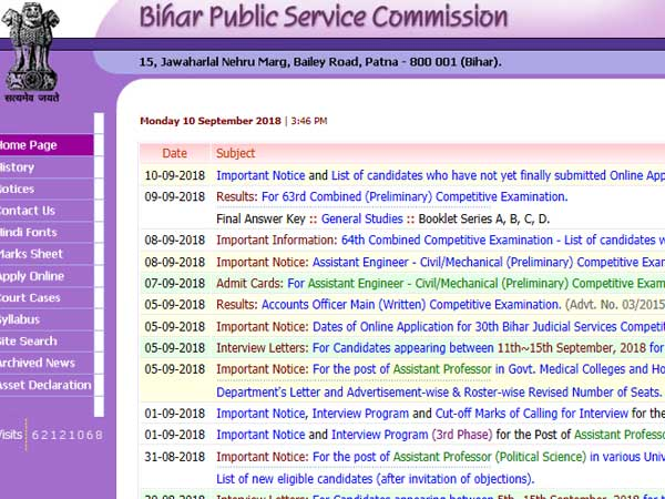Check bpsc.bih.nic.in for BPSC Prelims exam result